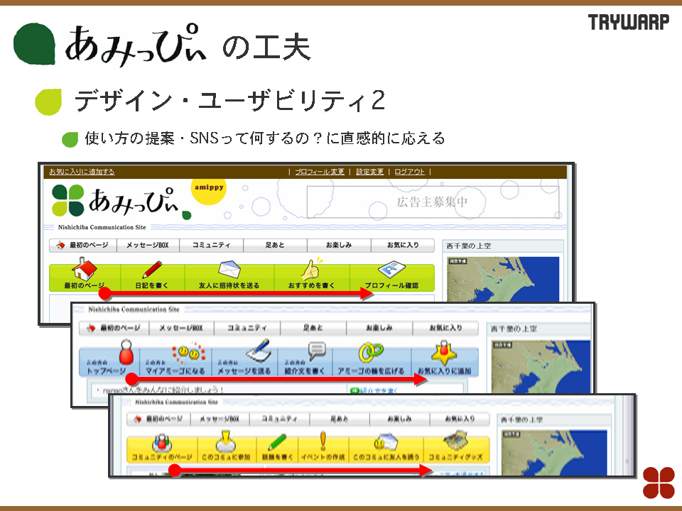 http://trac.openpne.jp/attachment/wiki/pne-book-11/kuhu03.PNG