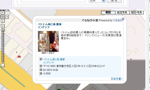 http://trac.openpne.jp/attachment/wiki/pne-cmd/20070901_1.png